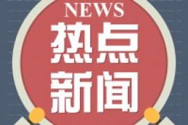 2019年山西省成人高考成绩发布了!