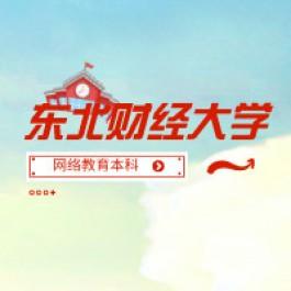 山西网络教育财经类招生