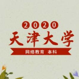 山西网络教育工程类招生