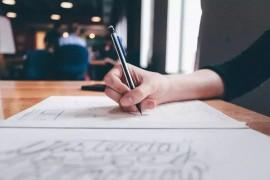 成人高考学历和全日制学历差别很大吗?