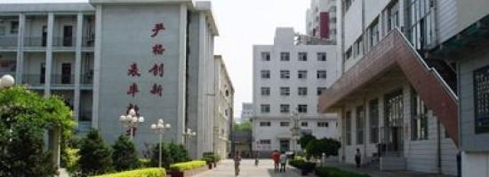 太原学院继续教育学院-2020年太原学院函授报名入口