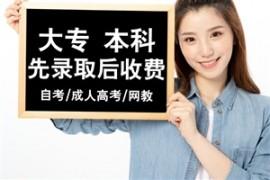 山西大学函授招生简章