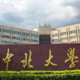 中北大学2021成人本科