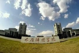 【成考函授】2021太原师范学院招生简章