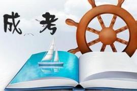 2021山西省成人学历提升怎么报名