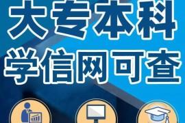 2021年山西省函授学历报名时间