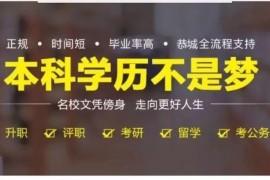 2021山西省太原市考试告知