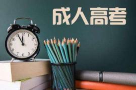 2021年山西省函授学士学位证怎么考