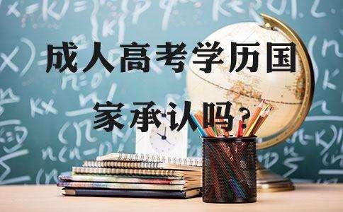 山西华亿教育带你了解成人教育学历知识.jpg
